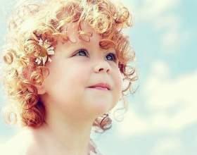 5 Правил воспитания счастливого ребёнка фото