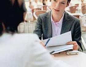 5 Распространенных ошибок при поиске работы. фото