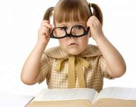 5 Советов, как вырастить ребенка умным фото