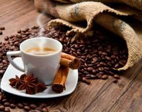Ароматный кофе с утра...пить или не пить? фото