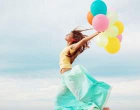 Безбрежное счастье - как это? фото