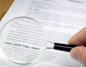 Чем кредитный договор отличается от договора займа фото
