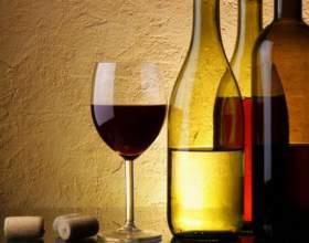 Чем отличается вино географического наименования от столового вина фото