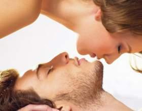 Через сколько свиданий можно перейти к сексу фото
