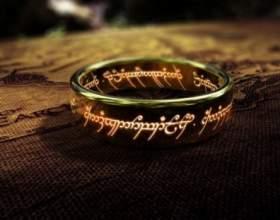 """Что было написано на кольце из фильма """"властелин колец фото"""