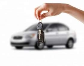 Что делать, если потерялись ключи от машины фото