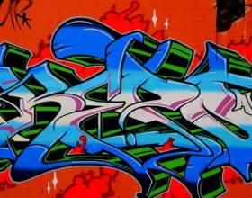 Что нужно для граффити фото