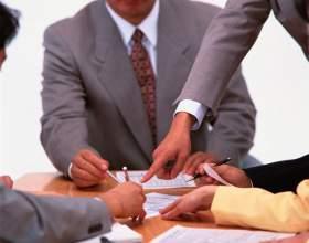 Что нужно для регистрации юридических лиц фото