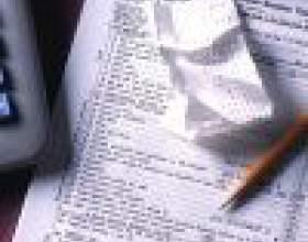 Что нужно знать руководителю юридического лица о земельном налоге фото