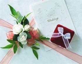 Что подарить друг другу на юбилей свадьбы фото