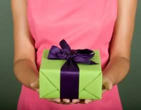 Что подарить ему на день рождения фото