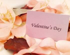 Что подарить на 14 февраля девушке фото