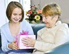 Что подарить пожилому человеку на день рождения фото