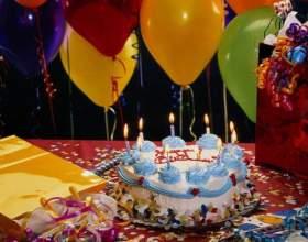 Что подарить своему парню на день рождения фото