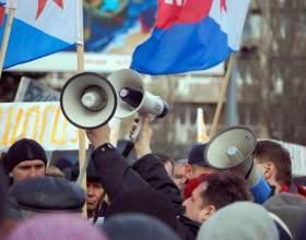 Что такое акции протеста фото