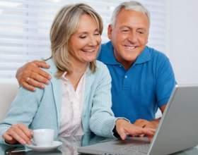 Что такое базовая часть пенсии фото