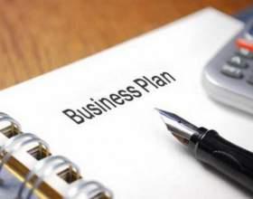 Что такое бизнес-планирование фото