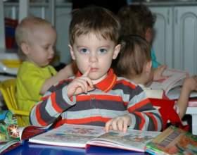Что такое детский сад комбинированного типа фото