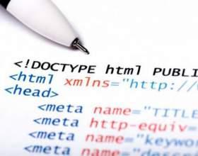 Что такое html-код страницы сайта фото