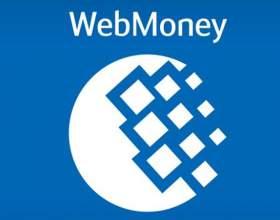 Что такое идентификатор webmoney фото