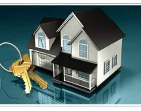 Что такое кадастровый номер объекта недвижимости и кадастровый паспорт? фото