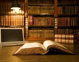 Что такое лексикография фото