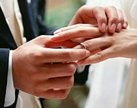 Что такое помолвка и обручение фото