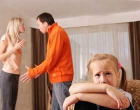 Что такое развод родителей для ребенка фото
