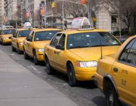 Что такое реформа такси фото