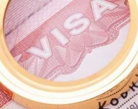 Что такое шенгенская виза фото