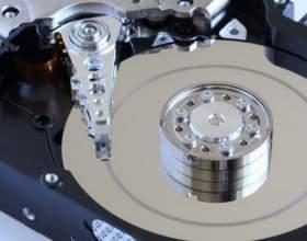 Что такое жесткий диск фото