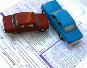 Действия при дорожно-транспортном происшествии фото