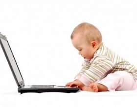 Дети и компьютерные технологии фото