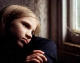 Детская депрессия фото