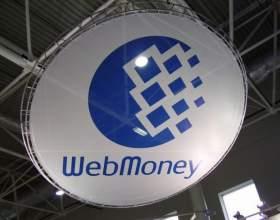 Для чего нужен webmoney keeper фото