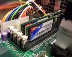 Для чего нужна оперативная память компьютера? фото