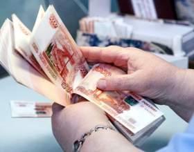 Доходы и расходы коммерческого банка фото