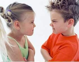 Если у вас конфликтный ребенок фото