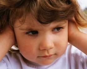 Если у вас застенчивый ребенок фото