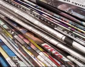 Где и когда появились первые печатные газеты фото