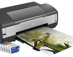 Где используют принтер для фотопечати фото