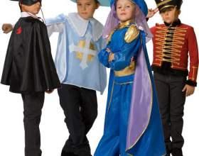 Где купить ребенку карнавальный костюм фото