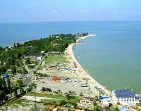 Где можно недорого отдохнуть на азовском море фото