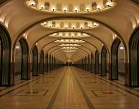 Где появятся новые станции метро москвы фото