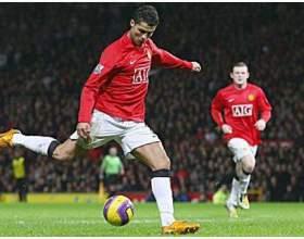 Где посмотреть футбольные трансляции онлайн фото