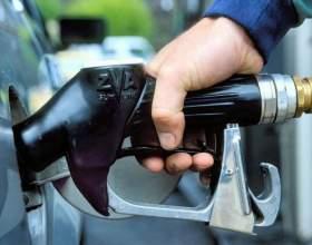 Где продают самый дешевый бензин на планете фото
