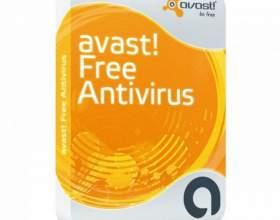Где скачать бесплатно хороший антивирус фото
