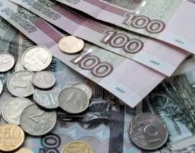 Где взять 1000 рублей, если нет денег фото