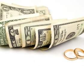 Где взять деньги на свадьбу фото