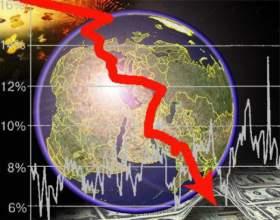 История мировых кризисов фото